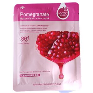 ماسک انار Pomegranate Mask 30g