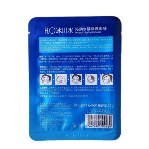 ماسک H2o مدل H2o Mask