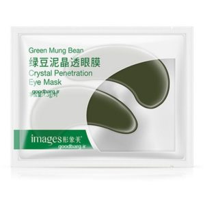 ماسک زیر چشم حاوی کلاژن Eye Mask 7.5g