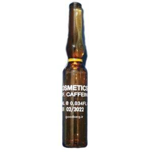 آمپول کافئین mccosmetics caffeine