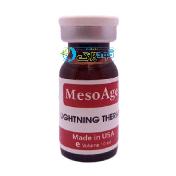 MESO-AGE-Lightening