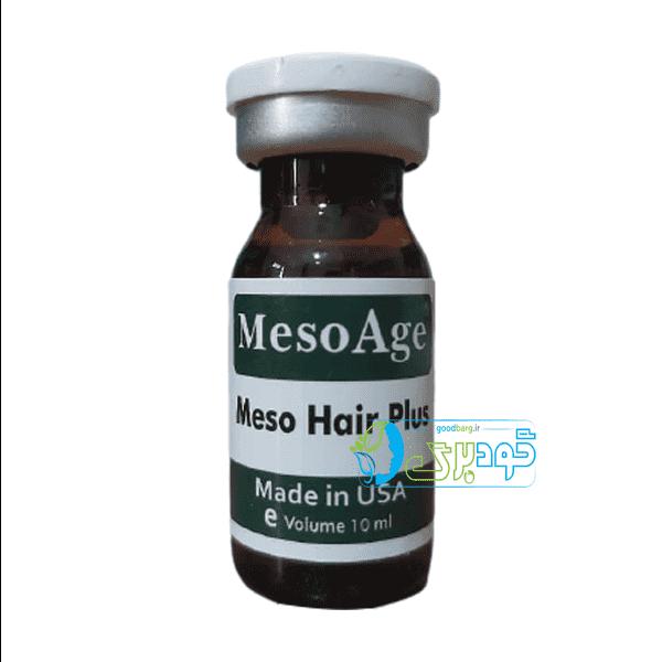 MESO-AGE-hair-plus