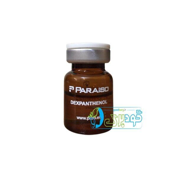 ParaisoDexpanthenol