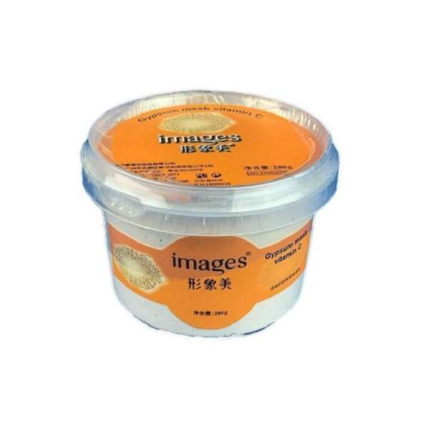 Vitamin C mask IMAGES 1